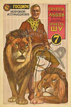 Title: Lion Tamer - Russian , Date: c. 1920 , Size: 28 x 42' , Medium: Giclee , Price: $249