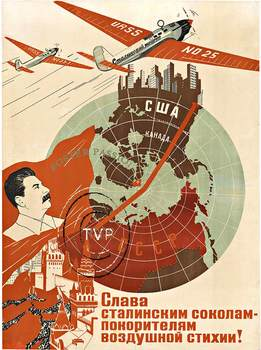 Title: World Proclaims Soviet Air Feats , Size: 26.75 , Medium: Giclee